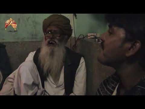 Ustad Rana Khan & Mame Khan Part I