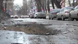 Провал дорожного полотна на улице Рахова