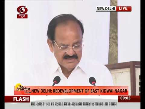 Urban Development Minister speaks at inauguration ceremony of social infrastructure