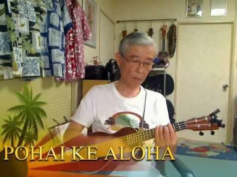 Lyrics containing the term: pohai ke aloha by neal yamamura