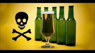 """""""Чипизация, которую не замечают"""" - видео о вреде алкоголя"""