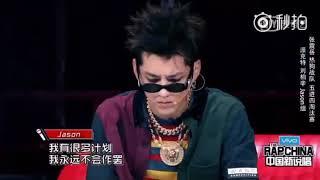 Kris Wu cute moment   -The Rap of China