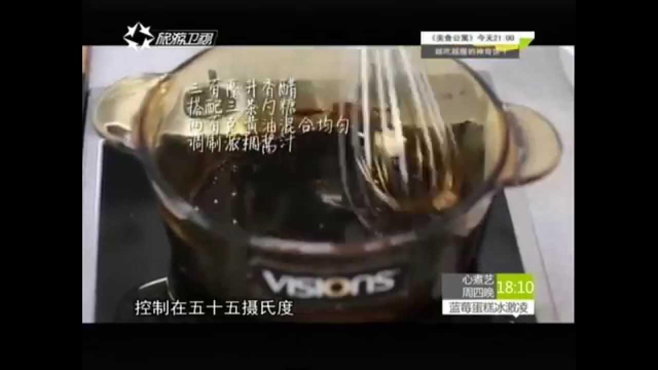 康寧心煮藝20150422-中西結合慢烤牛裡脊配時蔬-半瓶中國醋如何用糖中和