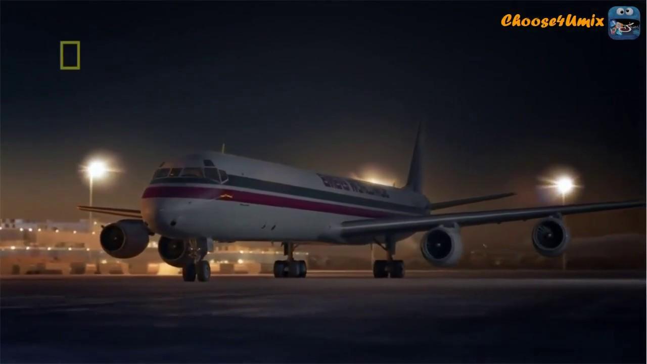 Emery Worldwide Flight 17 Cras...