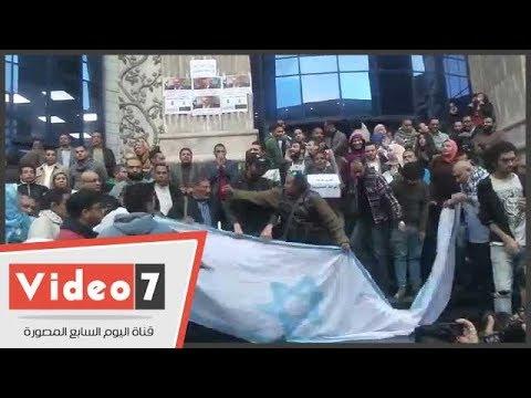 علم اسرائيل تحت الجزمة فى مظاهرة أمام النقابة بعد إعلان ترامب القدس عاصمتها  - 17:22-2017 / 12 / 7