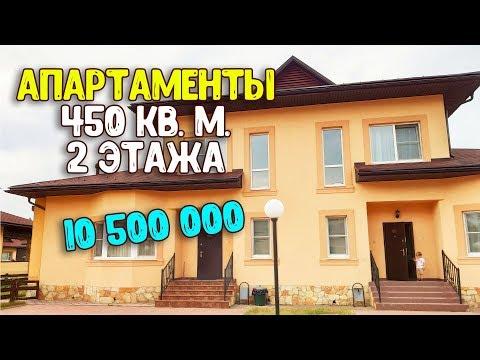 Рум Тур № 4: Коттедж в Московской области (Ногинск) /  Яхонты Ногинск: отзыв  ♥ Stacy Sky