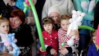 Воздушные шары - Твистер шоу. Фигуры из шаров. Заказать Киев (066) 256 33 32 (098) 787 25 98(, 2017-02-08T10:00:07.000Z)
