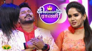 Killadi Rani-Jaya tv Show