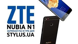 ZTE Nubia N1 обзор | 5000 причин для покупки