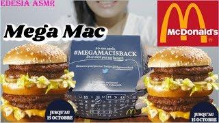 ASMR 咀嚼音🍔Mega Mac (4 Patty Big Mac) メガマック 4層巨無霸麥克漢堡 메가맥 먹방 *EATING SOUND*