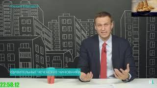 Про Тумсо Абдурахманова говорит Алексей Навальный