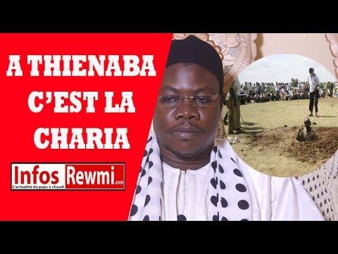 Désormais! la Charia est appliquée dans ce village du Sénégal