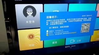 TVPad 4 + TV China Installation Guide