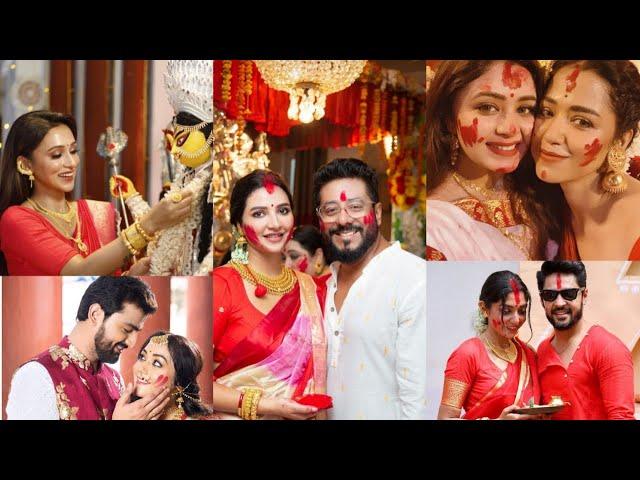 মা'কে বরণ করলেন মিমি, সিঁদুর খেলায় মাতলেন শুভশ্রী-সোহিনী-দেবলীনারা| Durga Puja 2021 | The News Nest