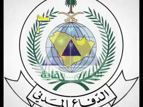 اليوم العالمي للدفاع المدني في الابتدائية الثالثة ببيش لعام 1437هـ تحت شعار الأعلام وقاية
