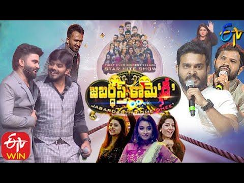 Jabardasth Come'Dhee'   21st May 2020   Exclusive On ETV Jabardasth YouTube   Sudheer,Aadhi,Pradheep