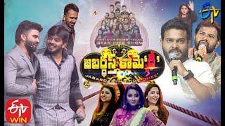 Baixar Jabardasth Come'Dhee' | 21st May 2020 | Exclusive on ETV Jabardasth YouTube | Sudheer,Aadhi,Pradheep