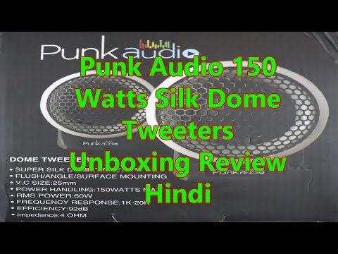 punk-audio-150-watts-silk-dome-tweeters-unboxing-review-hindi
