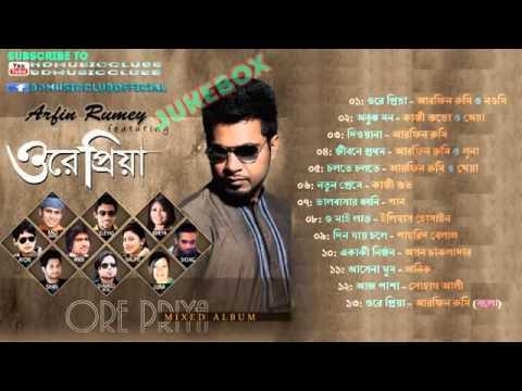 Ore Priya    by Arfin Rumey Ft  VA   Full Album Songs JUKEBOX AUDIO    2013   HD Music Clubs