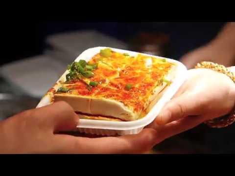 中国路边小吃 街头食品 深圳风味客家辣豆腐
