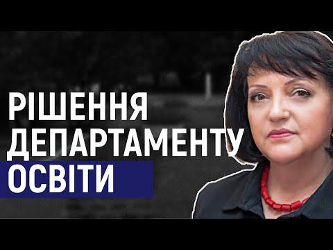 Суспільне Житомир: У Житомир три дні не працюватимуть садочки, в яких розміщені виборчі дільниці