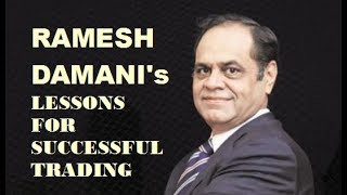 Ramesh Damani's Lessons For Successful Trading (Hindi)