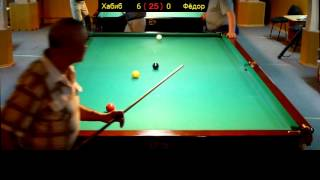 игра ПОЕДИНОК (четыре шара)  1