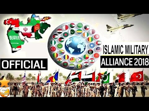ISLAMIC MILITARY ALLIANCE OFFICIAL VIDEO RELEASED | Islamic Military Alliance Latest News 2018