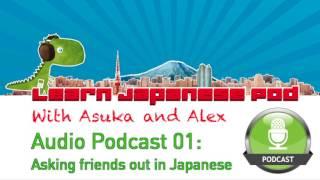 Learn Japanese Pod Podcast 01