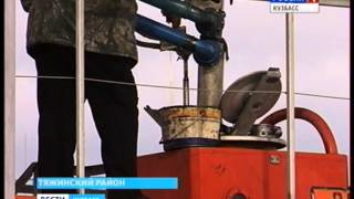 Нефть и Кузбасс