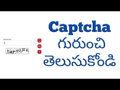 crypto meaning in telugu