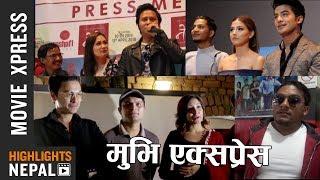 MOVIE XPRESS EP 467 | Report On Encounter Galli, Destination Kathmandu | Paras Paudel