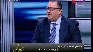 الخبير الاقتصادي محمد ماهر: هؤلاء هم المستفيدون من تحرير سعر الصرف