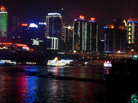 Chongqing.AVI