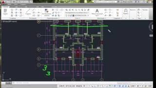 [AutoCAD Architectura] Создание чертежей: план