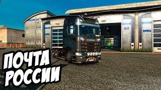 🔴 Вечер с Римасом! Дальнобойщики онлайн - Euro Truck Simulator 2 2018