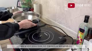지코바 치킨 만들기  지코바 치밥