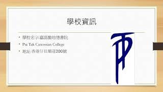 Publication Date: 2020-10-26 | Video Title: PTCC BYOB 創意市集,第8組-花藝閣