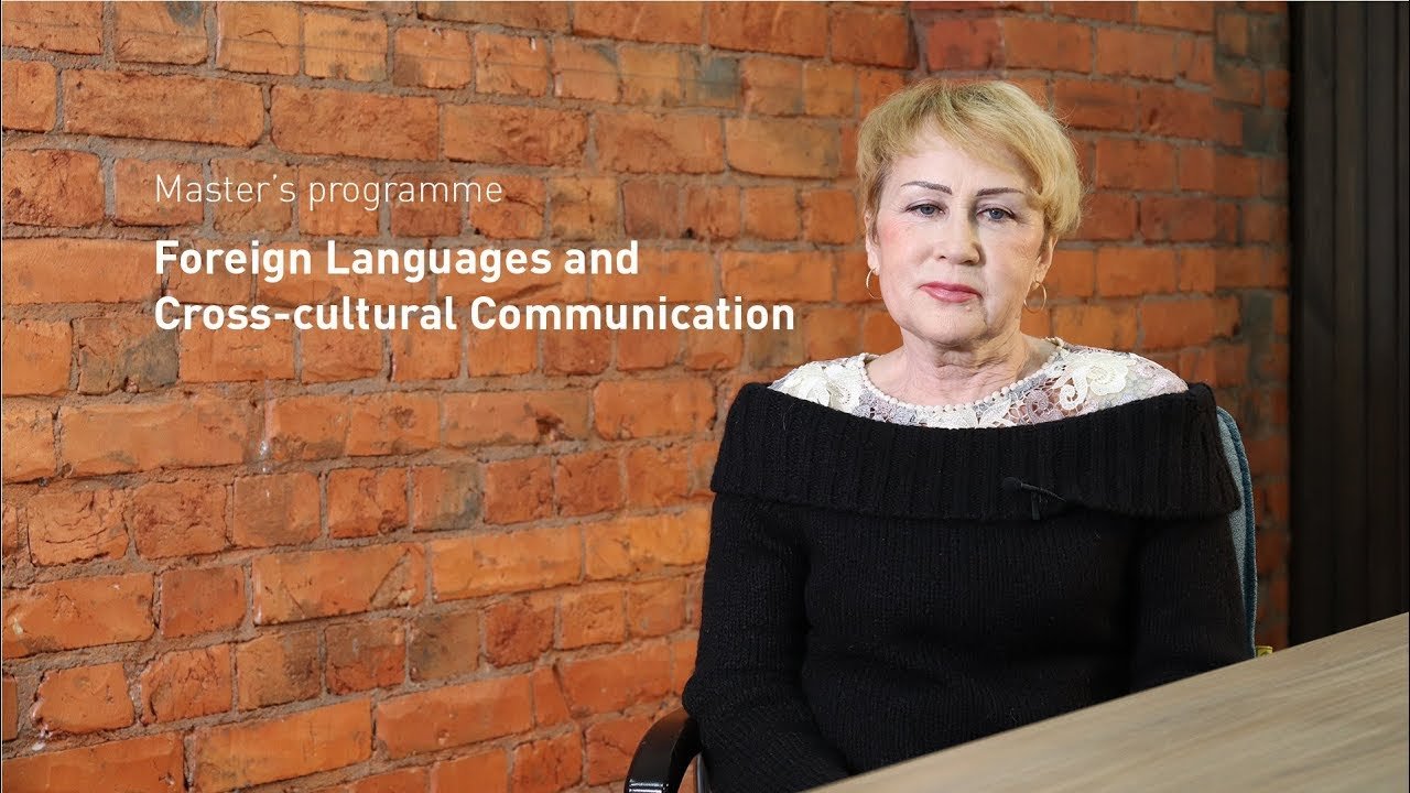 "Master's programme ""Foreign Languages and Cross-cultural Communication"""