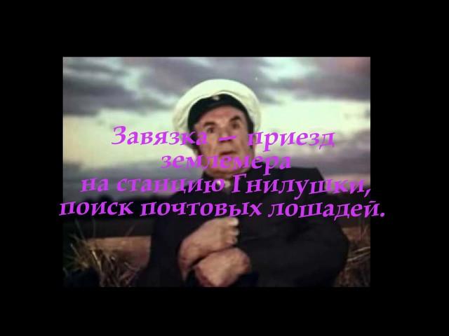 Изображение предпросмотра прочтения – ЮлияНекца представляет буктрейлер кпроизведению «Пересолил» А.П.Чехова