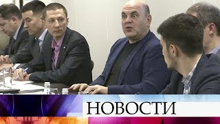 Конкурс управленцев «Лидеры России» на финишной прямой - победители общаются с наставниками.