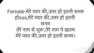 KARAOKE Mere Pyar Ki Umar Ho Itni Sanam