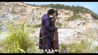 【中字】《華政/화정 OST Part.3》藝聲(예성) - 作夢(꿈을 꾸다) MV