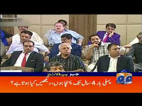 Geo Headlines - 08 PM -19 July 2017