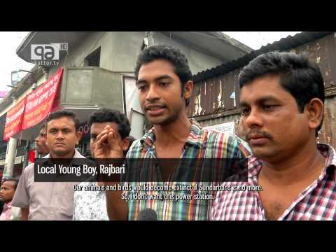 Long Live Sundarban With Eng  Subtitle