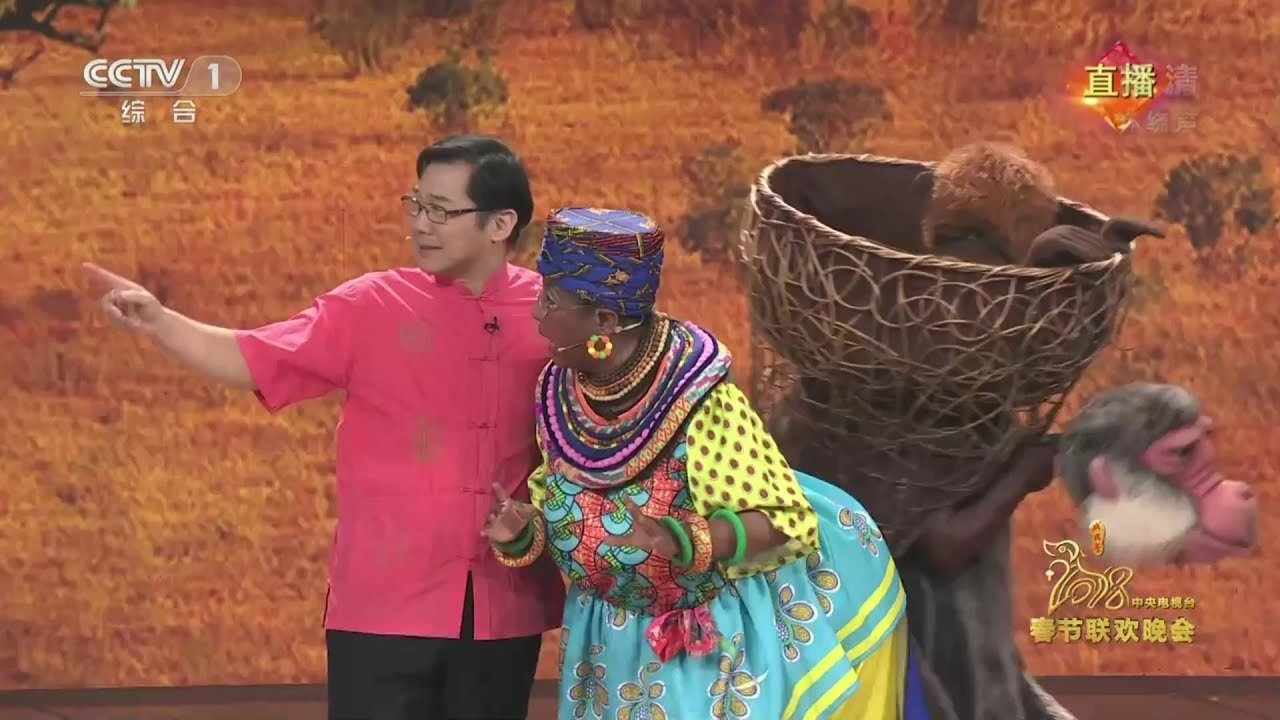 Download 2018 - China - CCTV's Lunar New Year  TV Gala Showcase 'Racist Blackface' African Sketch - 15/2/18