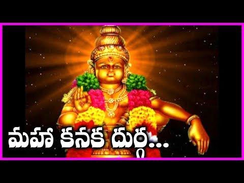 telugu-devotional-video-songs- -ayyappa-swamy-songs- -rose-telugu-movies