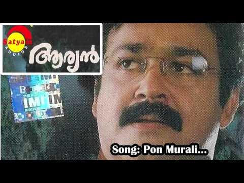 Pon Murali - Aaryan
