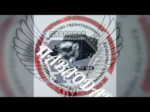 ГАЗель клуб представляет