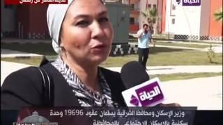 فيديو.. برلمانية: نسعى لتوفير حياة كريمة للمواطن المصري